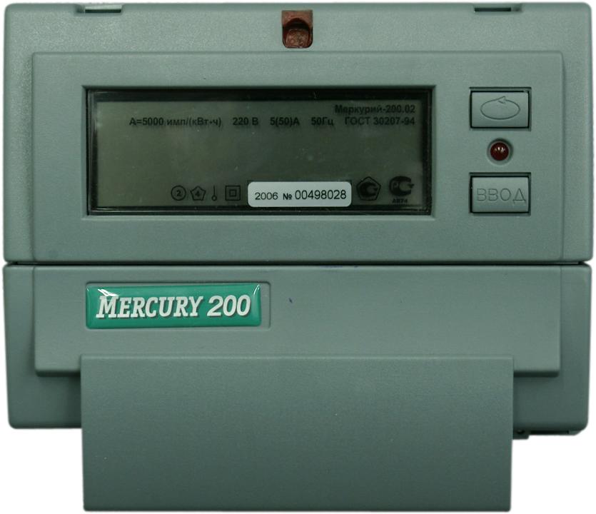 Монтаж и установка электросчётчика